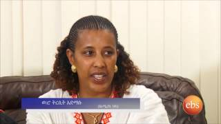 Meskel Celebration  in America -Part 01 2015 | Life in America