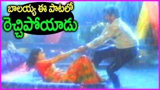 Balakrishna And Vijayashanthi Rain Song Video - Rowdy Inspector Telugu Movie