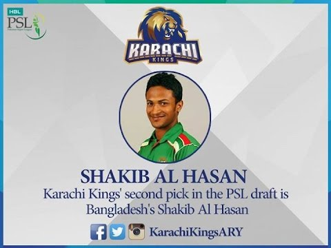 Shakib Al Hasan In Play PAKISTAN SUPER LEAGUE | PSL Drafts | PSLT20