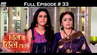 Dil Se Dil Tak - 15th March 2017 - दिल से दिल तक - Full Episode (HD)