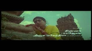 Kadavul Full Movie HD