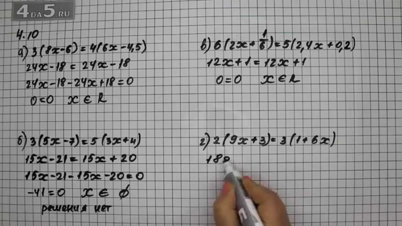 Гдз по алгебре 7 класс макарычев упражнение