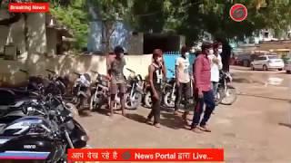Gangapur City : पुलिस की बड़ी कार्यवाही, चोरी की बाइकों का जरीखा बरामद किया। Gangapur City Breaking
