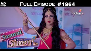 Sasural Simar Ka - 27th October 2017 - ससुराल सिमर का - Full Episode
