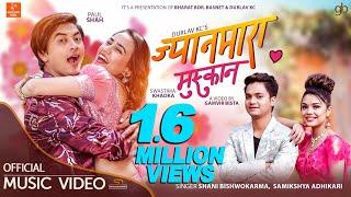 Jyanmara Muskan - Shani Bishwokarma & Samikshya Adhikari Ft. Paul Shah & Swastima Khadka