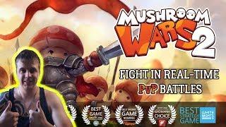 Mushroom Wars 2: Битвы грибов ►Обзор,Первый взгляд,Геймплей,Gameplay