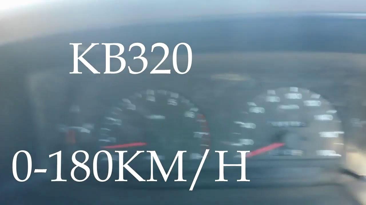 Isuzu Kb 320 Showing Vg30 Nissan And A Ford Ranger 4 0 V6