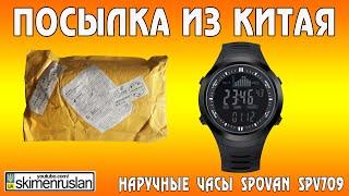 ПОСЫЛКА ИЗ КИТАЯ наручные часы Spovan SPV709.