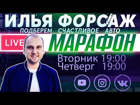 СРОЧНО! АВТОМОБИЛИ УЖЕ ПОДОРОЖАЛИ В 2 РАЗА! Утилизационный сбор в 2020 году. Илья Ушаев