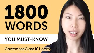 1800 Words Every Cantonese Beginner Must Know