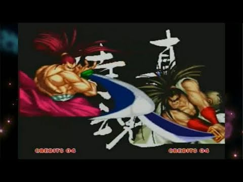 Neo Geo - Video Game History Month 2011