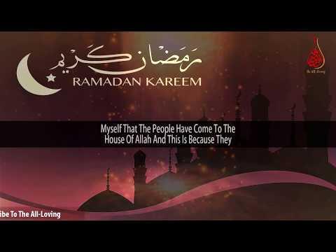 How Ramadan Can Be Made Most Rewarding | Ramadan Prep 2018