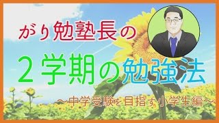 TOPS吉津校 http://www.mutant.jp/ 福山市でお勧めの学校は、 盈進中学...