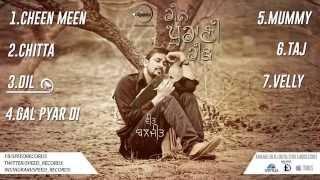 Reel Purani Reejh | Full Songs Audio Jukebox | Veet Baljit