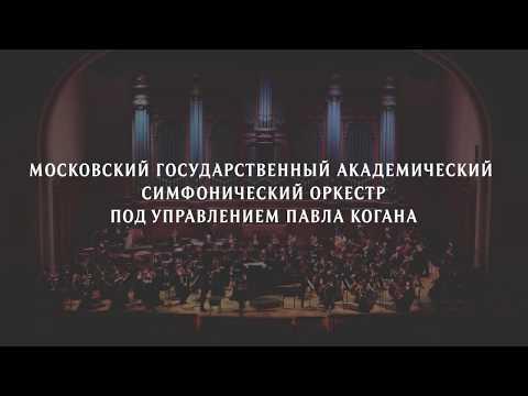 Gershwin - Piano Concerto In F-major - Ekaterina Mechetina