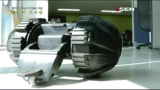 20121129_한국의 새로운 100년을 이끌 한국의 신기술_2부