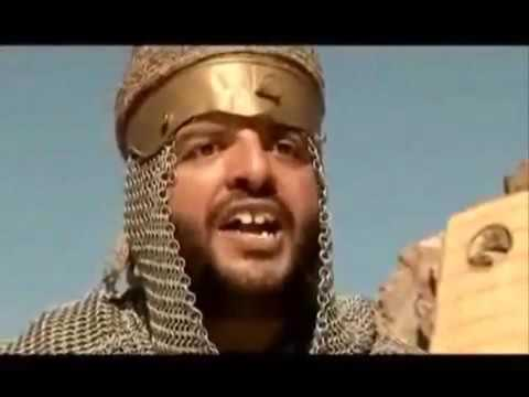 Hazrat Daud David Full Islamic Movie In Hindi Urdu   Religious Movie