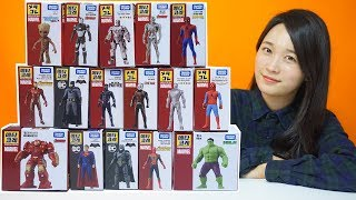 메타코레 마블 어벤져스 아이언맨 캡틴아메리카 스파이더맨 헐크 버스터 블랙팬서 인피니티워 장난감 피규어 Marvel avengers infinity war figure toys