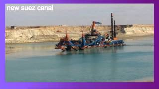 New Suez Canal: March 24, 2015