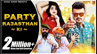 PARTY RAJASTHAN KI | SUMSA SUPARI FT. GAPJI BAA, PUSHPENDRA SINGH, MUSKAN SINGH | NEW RAP SONG 2019