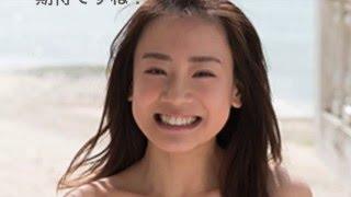 菅井美沙さん が可愛いと 話題になっています!! 週間プレイボーイで ...