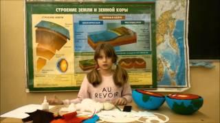 модель внутреннего строения Земли