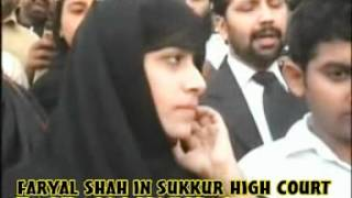 FARYAL SHAH IN SUKKUR HIGH COURT ON 8TH MARCH 2012