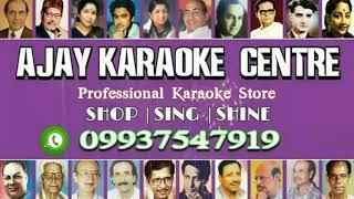 Pakhana Upare Jharana Pani Sambalpuri  Odia Karaoke Song    Odia Karaoke