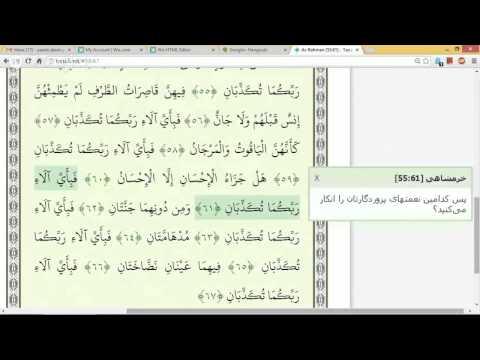 Quran Live Recitation Juz 27
