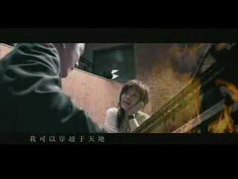 謝雨欣 Xie Yuxin - 仰望 (Official MV)【天龍八部 tian long ba bu】