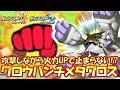 """【ポケモン】""""グロウパンチ""""メタグロス!戦うほどに強くなる超強力AI【ウルトラサン/ウルトラムーン】"""