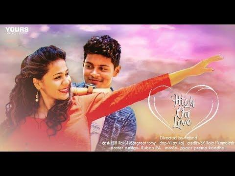 High On Love | Cover Song | Hey Penne | Pyaar Prema Kaadhal | 4K