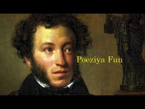 """А.С. Пушкин """"Если жизнь тебя обманет…"""""""