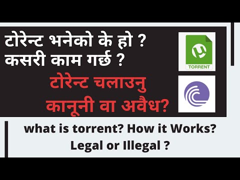 What is Torrent? How it Works? legal or illegal in Nepal?