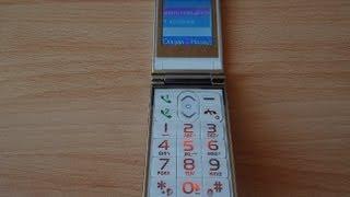 Test Видео съёмка в формате 3gp к обзору от 15 12 12(ОБЗОР http://otzovik.com/review_332843.html В МАГАЗИН ..., 2012-12-29T20:58:04.000Z)