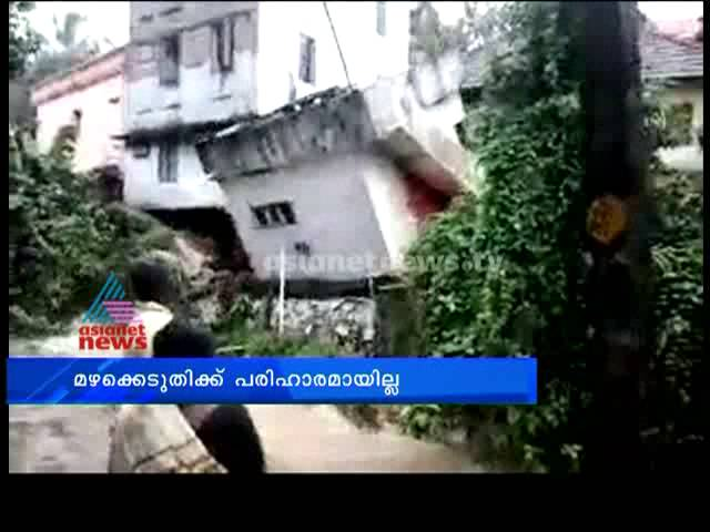 Trivandrum: house completely destroyed in heavy rain: caught on camera