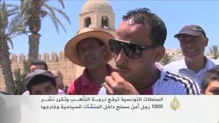 السلطات التونسية ترفع درجة التأهب