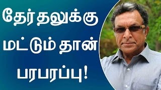 Producer Council Election 2017 | 'Furore in Election Only' Says Actor Nassar