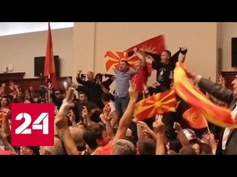 Конфликт обостряется: македонцы не хотят спикера-албанца