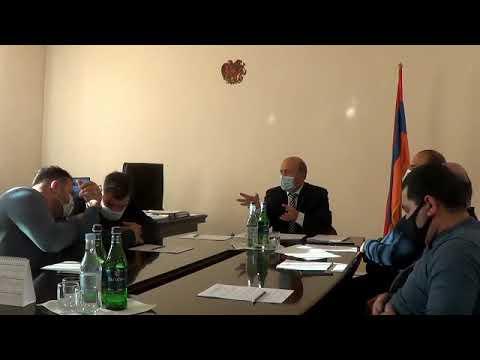 Բյուրեղավան համայնքի ավագանու նիստ, 29.12.2020