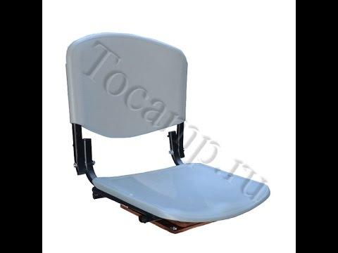 Кресло для надувных лодок Пеликан. Часть 1. - YouTube
