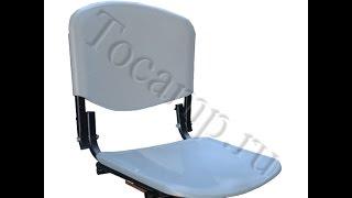 Кресло поворотное для лодки ПВХ(, 2015-09-23T16:42:40.000Z)