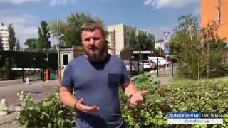 видео Что нужно для охраны дома? Часть 3-PBS