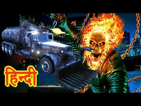 GTA 5 - Ghost Rider Cleaning Zombies in GTA 5 With Cerberus Truck thumbnail