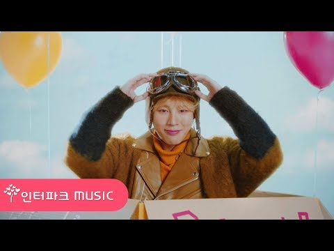 [M/V] 하성운 (HA SUNG WOON) - BIRD