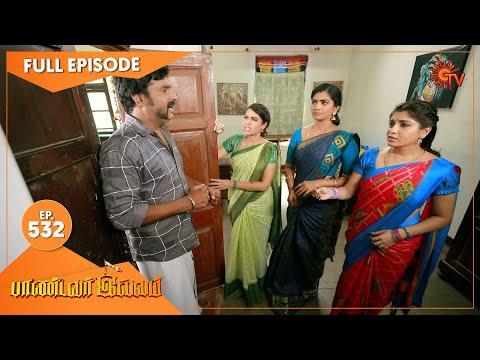 Pandavar Illam - Ep 532   20 Aug 2021   Sun TV Serial   Tamil Serial