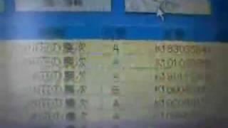 パチンコの遠隔操作と個人情報に基づく出玉調整 thumbnail