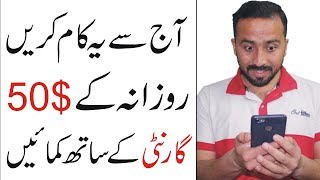 How To Earn Money On Fiverr With Simple Skill || Make Money online in Pakistan
