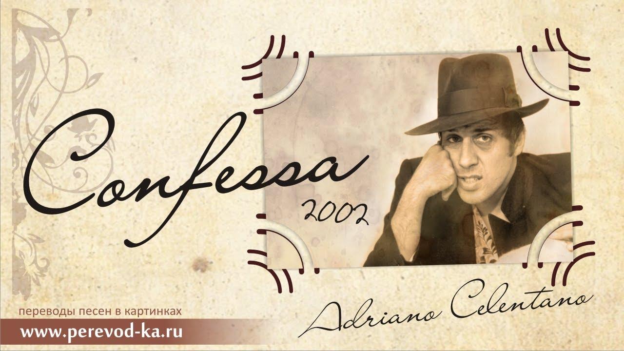 Adriano Celentano - Storia d'Amore (English lyrics ...