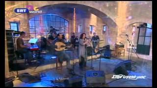 Eleni Vitali-To tragoudi twn gyftwn (Stin ygeia mas)